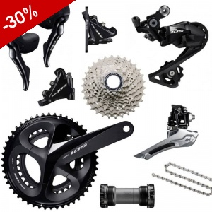 GROUPE COMPLET SHIMANO 105 DISC R7020